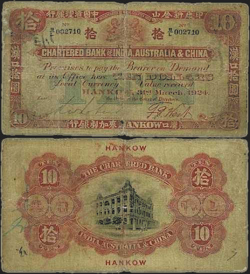 The Charterd Bank 10 dollars 1924