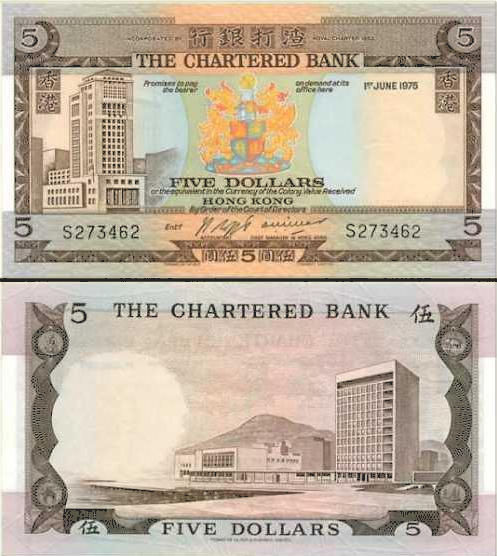 The Charterd Bank 5 dollars 1975